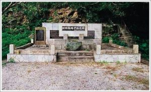 前田高地平和の碑