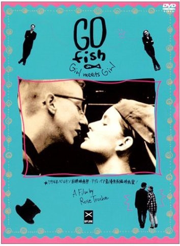 ゴーフィッシュ(Go fish)のフル動画を無料で視聴する方法!