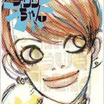 映画チワワちゃんのキャストとキャラクターを紹介!ロケ地は静岡?