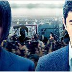 22年目の告白で編集者役の女優は誰?石原さとみ、山田優と仲良し?