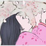 かぐや姫の物語の主題歌「いのちの記憶」の歌詞を紹介!二階堂和美が素晴らしい!